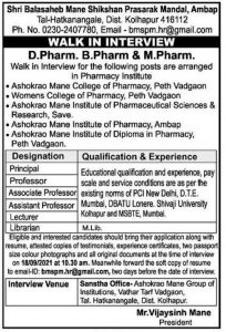 Walk-In Multiple Opening For Academics At Ashokrao Mane College Of Pharmacy