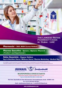 Opportunity At Dubai For Freshers & Experienced Pharmacists At Life Pharmacy