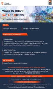 Walk-In 10th October 21 For Quality Control & API Production Chemist By Piramal